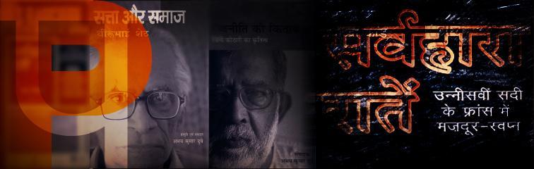 Indian Languages Programme Banner