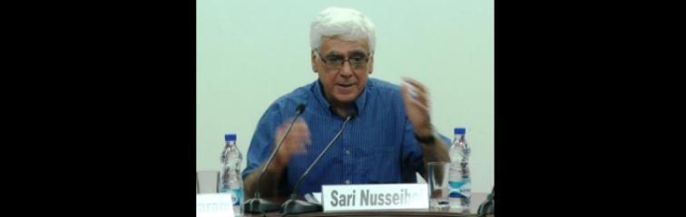 Sari Nusseibeh Banner