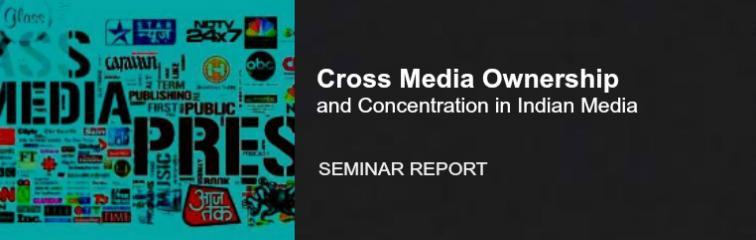 Cross Media Banner