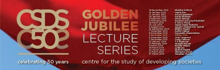 Golden Jubilee Lecture banner