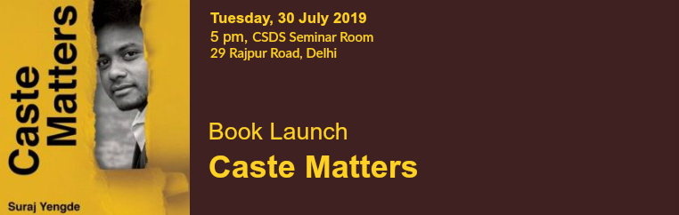 Book Launch: 'Caste Matters' banner