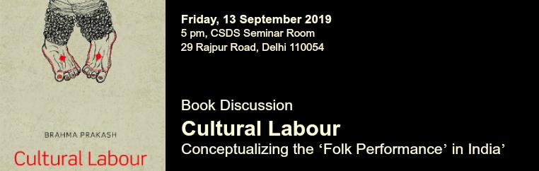 Cultural Labour: Book Discussion banner