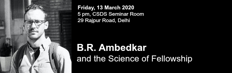 B.R. Ambedkar and the Science of Fellowship banner