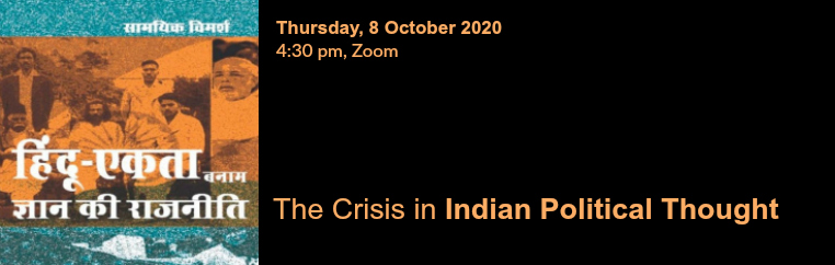 The Crisis in Indian Political Thought banner