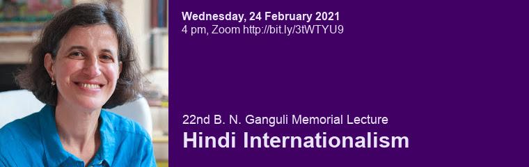 Hindi Internationalism: Lecture by Francesca Orsini banner